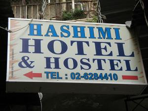 hostelhotel