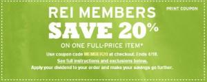 rei-member-deal