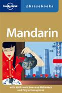 mandarinphrasebook-lg_v1_m56577569830486747
