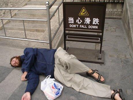 China Etiquette