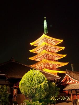 Asakusa Temple pagoda at night, Tokyo (Scarborough photo)