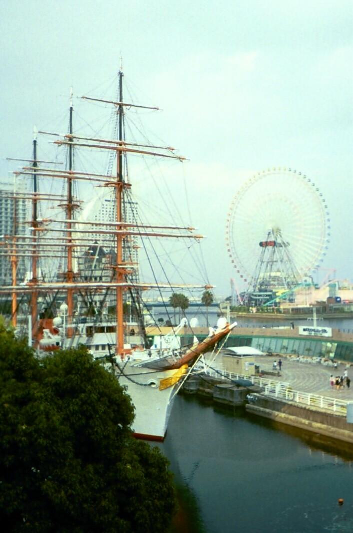Minato Mirai, Yokohama