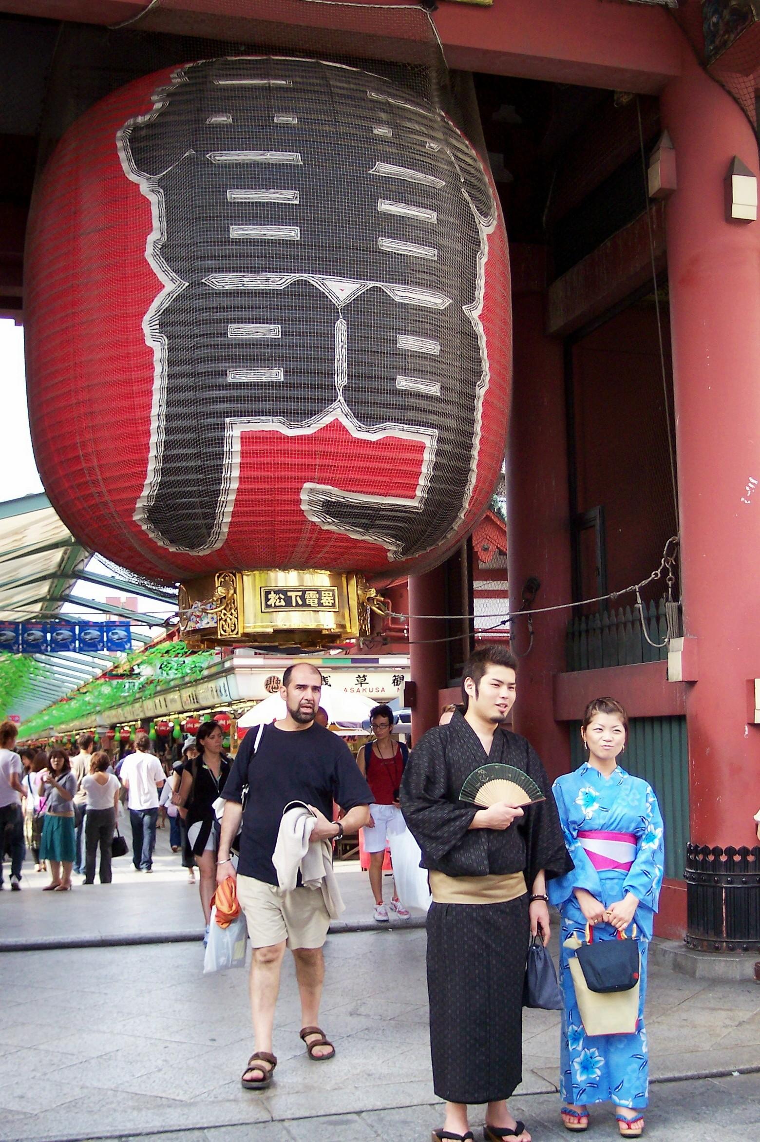 Asakusa Kannon Temple, Tokyo (Scarborough photo)