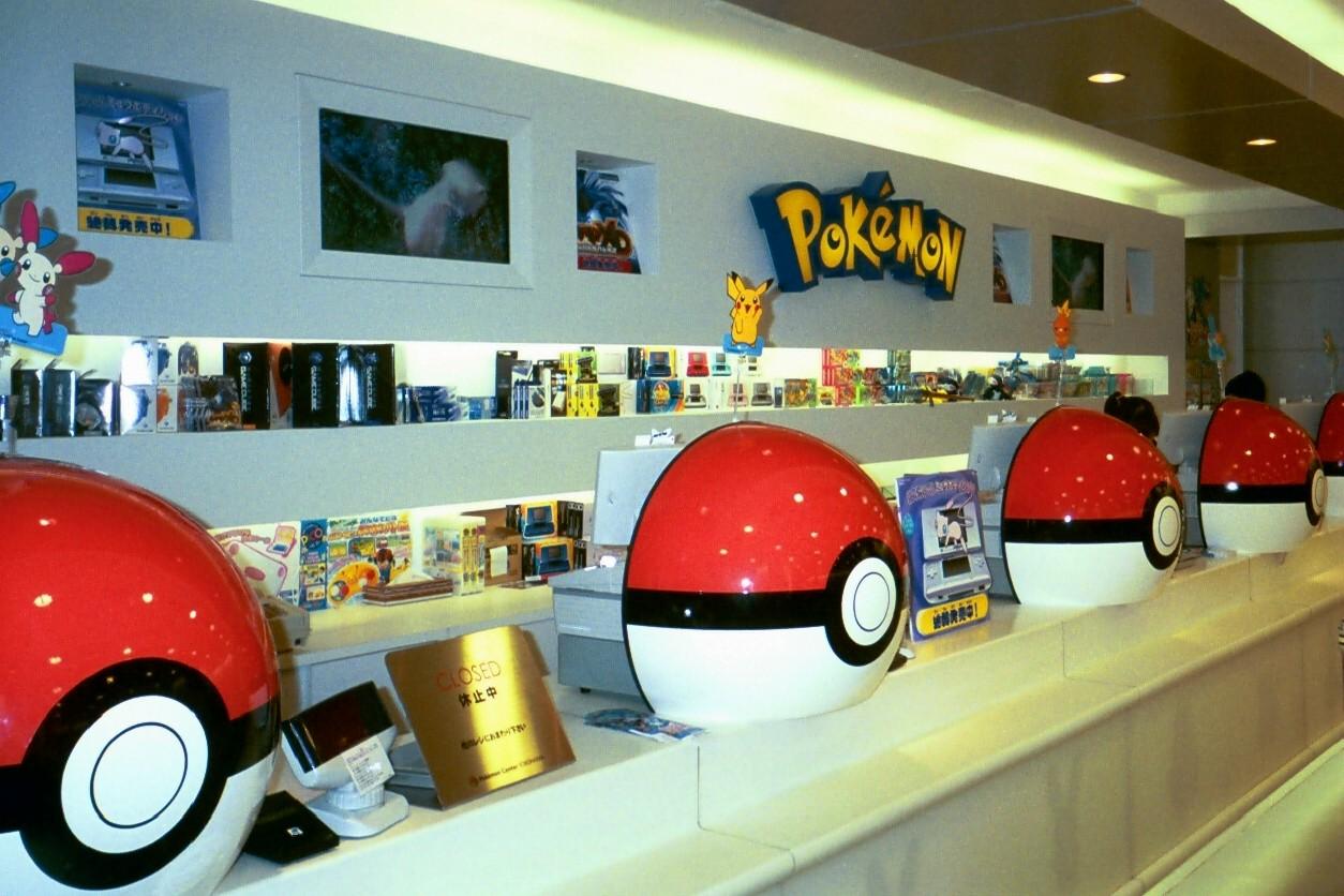 Pokemon Center shop Yokohama (Scarborough photo)