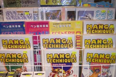 Manga How-To Books, Hong Kong Comics Convention 2005 (Scarborough photo)
