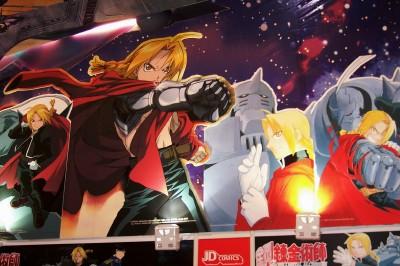 Display at Hong Kong Manga and Anime Convention (Scarborough photo)