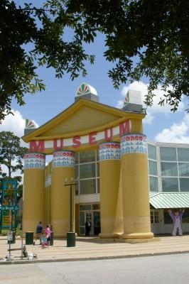 Front entrance, Children's Museum of Houston, Texas (Scarborough photo)