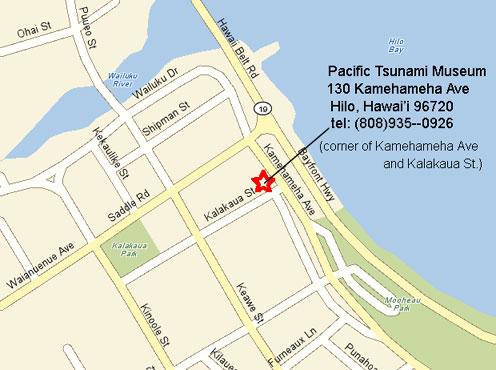 tsunamimuseum