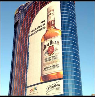 Jim Beam and Rio Las Vegas honor National Bourbon month