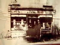MacNeill's vintage photo