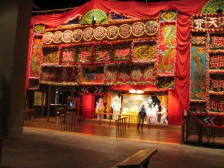 Cantonese Opera Exhibit, Hong Kong Heritage Museum