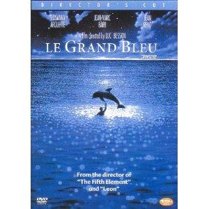 Grand Bleu Big Blue DVD
