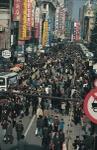 300px-crowded_nanjing_road_in_shanghai1.jpg