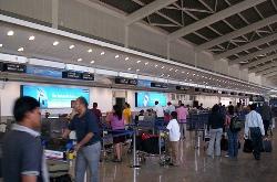Mumbai Airport Domestic Terminal